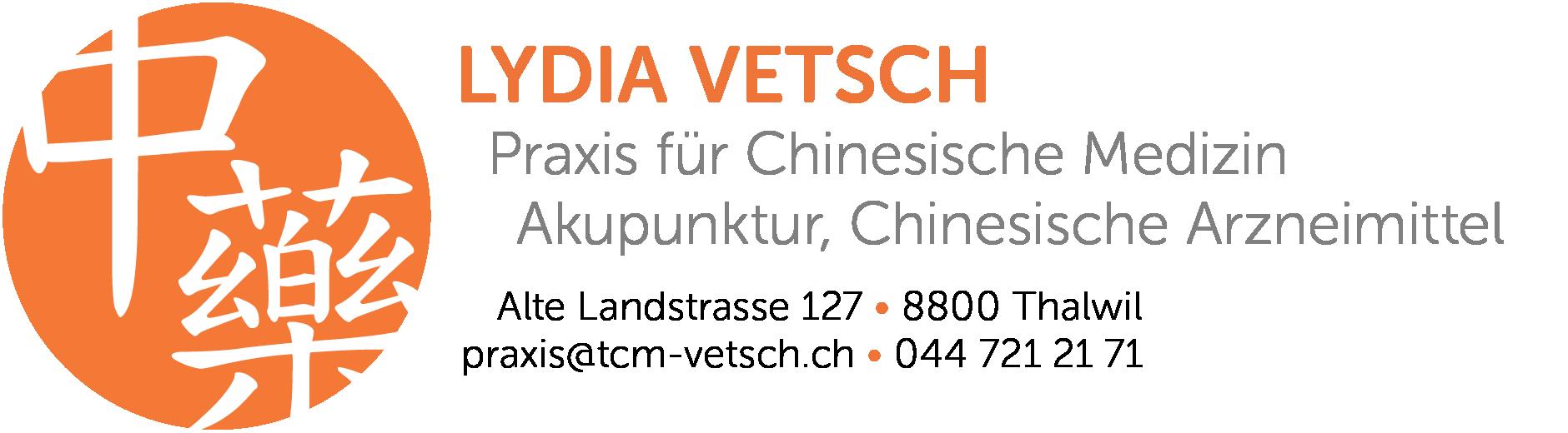 TCM • Traditionelle Chinesische Medizin • Thalwil Retina Logo