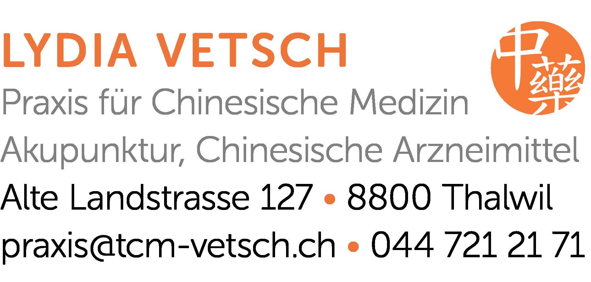 TCM • Traditionelle Chinesische Medizin • Thalwil Mobile Retina Logo